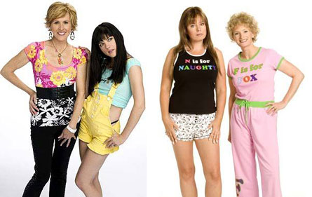 Left - American version Right - Australian version (original) http://i.dlisted.com/files/kathandkimno.jpg