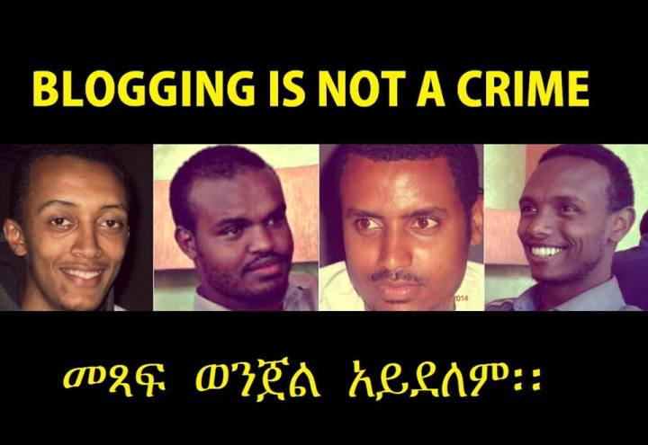 Bringing justice to bloggers across Ethiopia. Source
