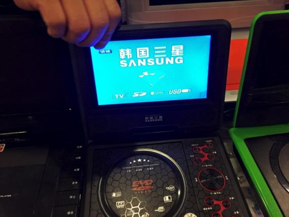 "A Chinese-made portable media player, which North Koreans call ""Notel"", is seen in Hunchun city"